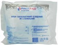 Paramed набор гинекологический смотровой №2 стерильный