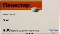 Пенестер 5 мг N30 таблетки