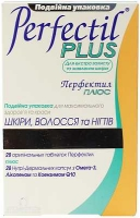 Перфектил Плюс №28 таблетки