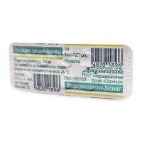 Пиперазина адипинад 0.2 №10 таблетки