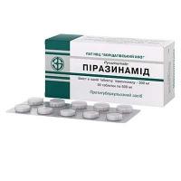 Пиразинамид 500 мг N50 таблетки