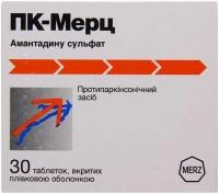 ПК-Мерц 100 мг №30 таблетки
