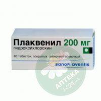 Плаквенил 200 мг N60 таблетки