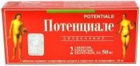 Потенциале 50 мг №2 таблетки