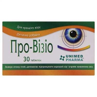 Про-Визио №30 таблетки
