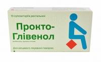 Прокто-Гливенол 400 мг №10 свечи