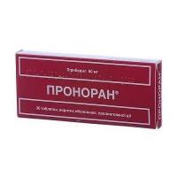Проноран 50 мг N30 таблетки