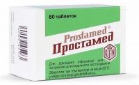 Простамед №60 таблетки