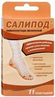 """""""Салипод"""" N11 лейкопластыри набор"""