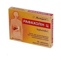 Рафахолин-Ц №30 таблетки
