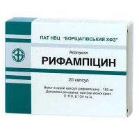 Рифампицин 0.15 г №20 капсулы