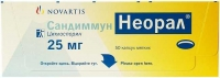Сандиммун Н  25 мг №50 капсулы