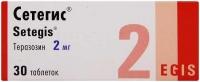 Сетегис 2 мг №30 таблетки