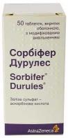 Сорбифер Дурулес №50 таблетки
