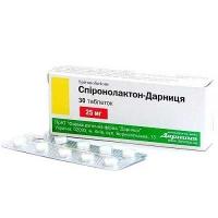 Спиронолактон-Дарница 25 мг №30 таблетки
