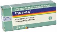Сумамед 500 мг N3 таблетки