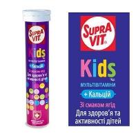 SupraVit Kids №20 таблетки шипучие
