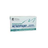 Свечи с метилурацилом 0.5 г №10