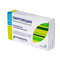 Свечи с синтомицином вагинальные 250 мг №10