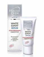 Сыворотка Hirudo Derm WHITE EXPERT SERUM отбеливающая сыворотка из серии White Line,19 мл