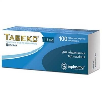Табекс 1.5 мг №100 таблетки