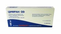 Таблетки Цифран ОД 1000 мг №5
