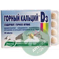 Таблетки Горный кальций D3