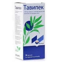 Тавипек 0.15 г №30 капсулы