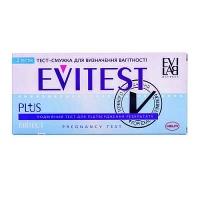 """Тест для определения беременности """"Evitest"""" N2 (синий) двойной"""