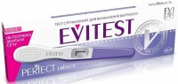 """Тест для определения беременности """"Evitest"""" струйный"""
