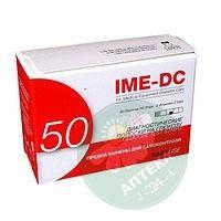 Тест-полоски диагностические IME-DC N50 (2х25)