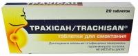 Трахисан №20 таблетки