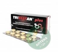 Трибестан Плюс №30 таблетки