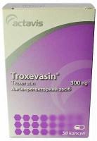 Троксевазин 300 мг №50 капсулы