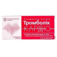 Тромболик Кардио 100 мг №20