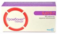 Тромбонет 0.075 г №30 таблетки