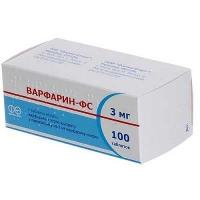 Варфарин-ФС 3 мг №100 таблетки