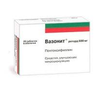 Вазонит ретард 600 мг №20 таблетки