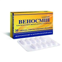 Веносмин №30 таблетки
