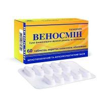 Веносмин  №60 таблетки