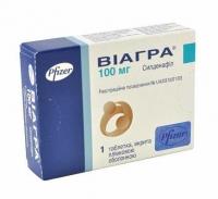 Виагра 100 мг №1 таблетки