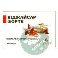 Виджайсар форте 300 мг N30 капсулы