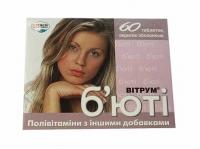 Витрум Бьюти №60 таблетки