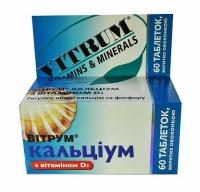 Витрум Кальциум с витамином D3 N60 таблетки