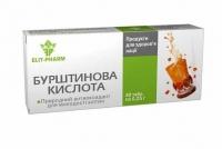 Янтарная кислота 0.25 г №40 таблетки