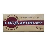 Йод-Актив плюс 0.25 г №40 таблетки