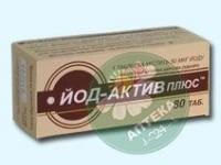 Йод-Актив плюс 0.25 г №80 таблетки