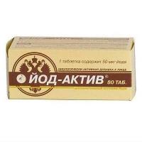 Йод-активный 0.25 г №80 таблетки