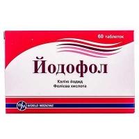 Йодофол №60 таблетки