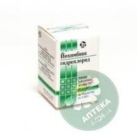Йохимбина гидрохлорид 5 мг №50